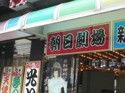 大阪おでかけ 078