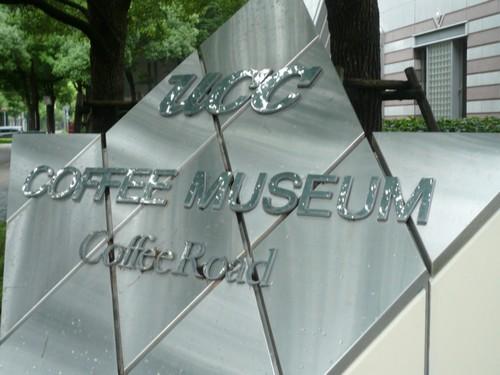 神戸 130