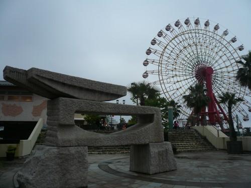 神戸 159