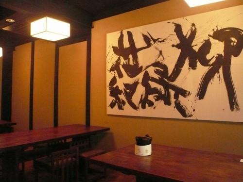 京都7月 006
