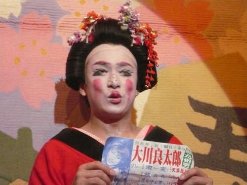 劇団九州男朝日2 039