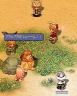 screenshot0612.jpg