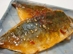 アジのピリ辛蒲焼