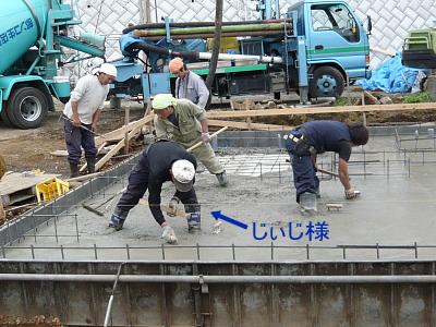 ベース生コンクリート