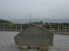 香川旅行1
