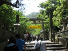 香川旅行19