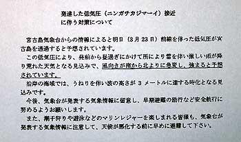 080323bloga.jpg
