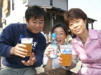 青空に乾杯!