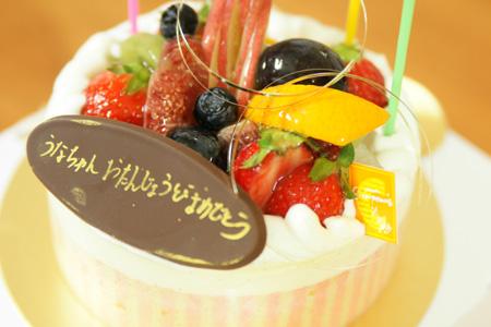 うなのケーキ?