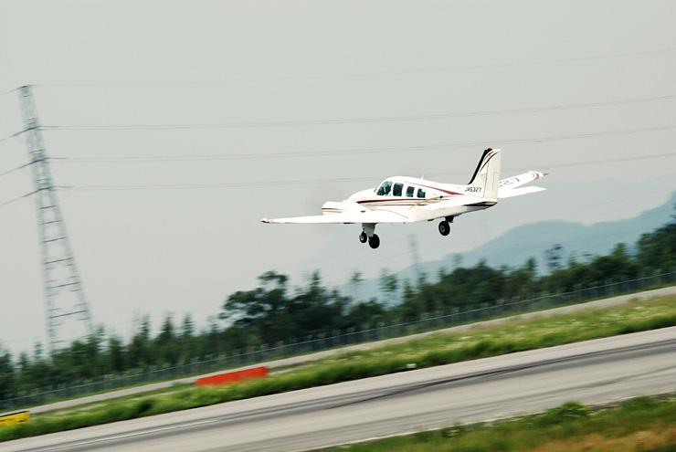 AvF16 Tv1/125 ISO100