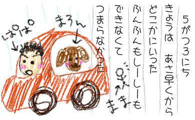 5-3_20080516183028.jpg