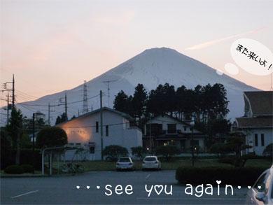 fuji-san.jpg