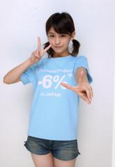 梨沙子モール3