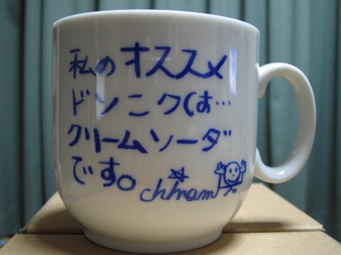 千奈美マグカップ
