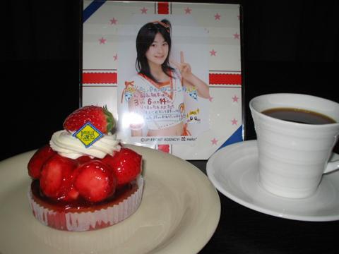 桃子誕生日ケーキ