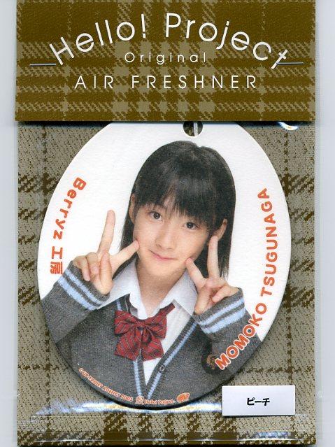 桃子フレッシュナー2