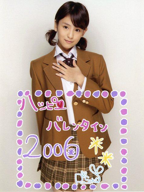 梨沙子バレンタイン2006