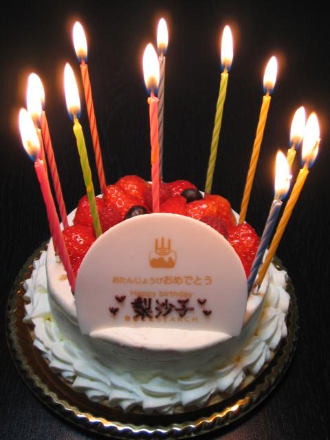 梨沙子誕生日ケーキ