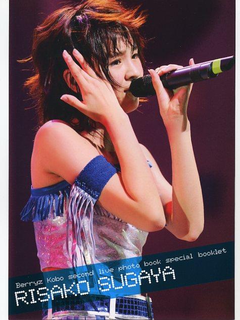 梨沙子『スイッチ・ON!』ブックレット1
