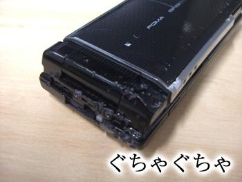 CIMG2546.jpg