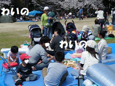 2008_04060024.jpg