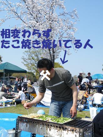 2008_04060054.jpg