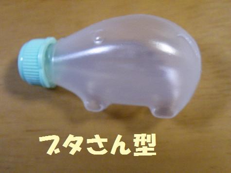 2008_05070032.jpg