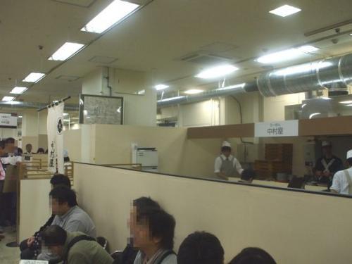 中村屋06