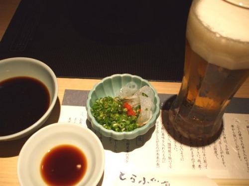 前菜&ビール