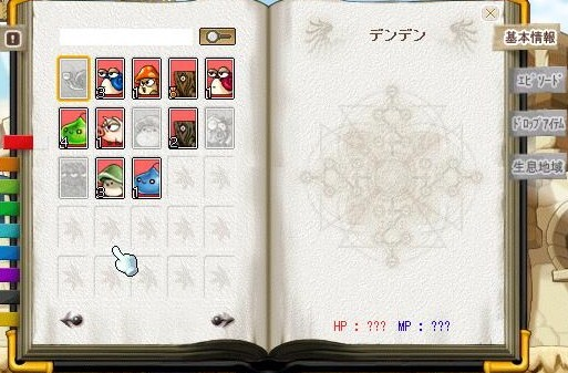 Maple0001 (5)