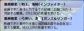 Maple0000 (4)