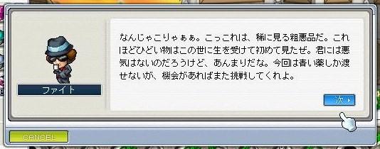 Maple0003 (11)