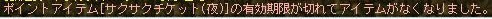 Maple0000_20080424201304.jpg