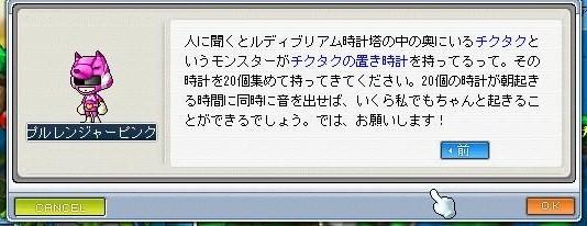 Maple0000_20080521172412.jpg