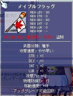 Maple0000_20080702183315.jpg