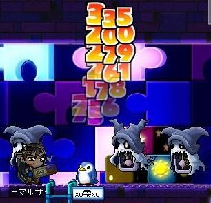 Maple0001_20080430174351.jpg