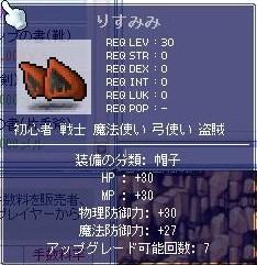 Maple0001_20080702183328.jpg