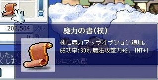 Maple0001_20080708210818.jpg