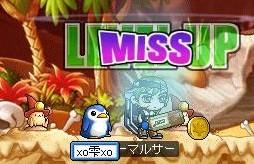 Maple0002_20080501210156.jpg