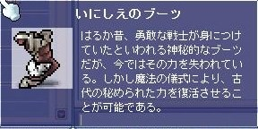 Maple0003_20080708211206.jpg
