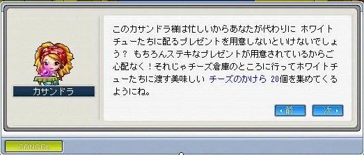 Maple0005_20080429191534.jpg