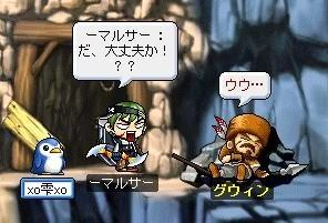 Maple0005_20080607215157.jpg
