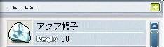 Maple0006_20080509184748.jpg