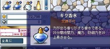 Maple0007_20080703182004.jpg