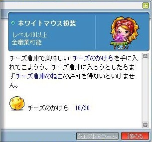 Maple0008_20080429192447.jpg