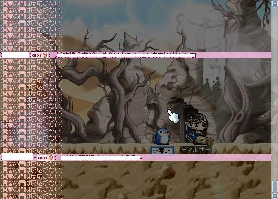 Maple0009_20080415210018.jpg