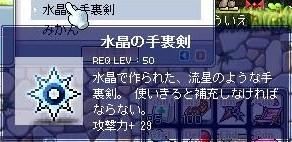 Maple0009_20080621144425.jpg