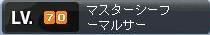 Maple0010_20080810174002.jpg