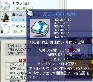 Maple0012_20080609210427.jpg