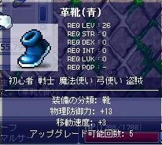 Maple0012_20080627182154.jpg